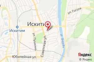 Адрес Газпром газораспределение Томск филиал в Новосибирской области Искитимское подразделение Новосибирского участка на карте