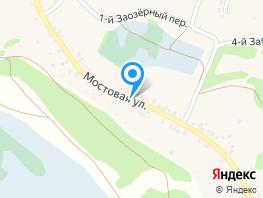 Дача, Мостовая