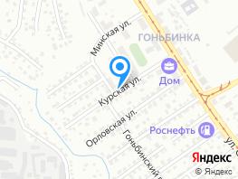 Дом, Курская ул