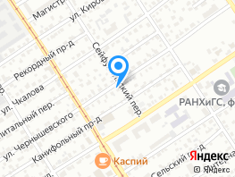 2-ком, Чернышевского ул, д.231