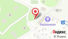 Отель Авальман на карте