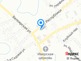 Земельный участок, поселок Белоярск