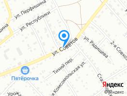 Дом, Советов ул