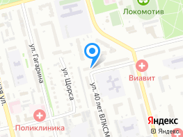 1-комн, 40 лет ВЛКСМ ул, д.11