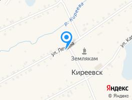 Продается  Ленина ул, 17  сот., 400000 рублей
