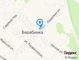 Дом, Кедровая ул