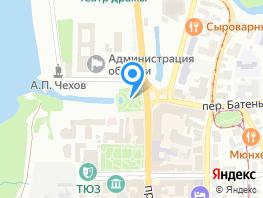 Дом, Советский