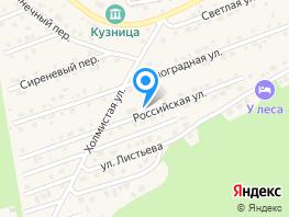 Земельный участок, Российская ул
