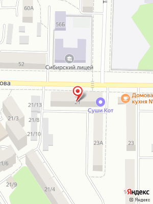 Суши Кот на карте