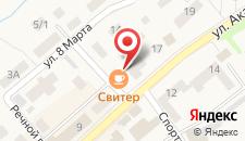 Отель Нео на карте