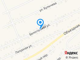 Дом, Белогорская ул