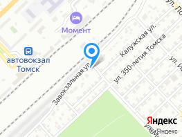 Дом, Кировский