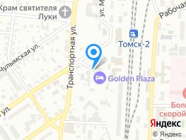 Дом, Погрузконтора ул