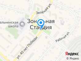 Земельный участок, Томский район