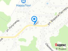 Коттедж, Бориса Пастернака ул