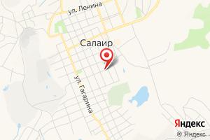Адрес Кузбассэнергосбыт на карте