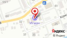 Отель Игман на карте