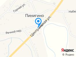 Продается Дом Центральная ул, 42  м², участок 25 сот., 450000 рублей