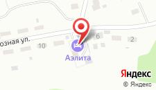 Мини-гостиница Аэлита на карте