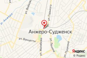 Адрес Кузбасская энергосетевая компания филиал Энергосеть города Анжеро-Судженска на карте