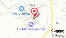 Отель На Мартемьянова на карте