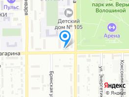 3-комн, Гагарина ул, д.122