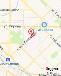 Новокузнецкая станция скорой медицинской помощи