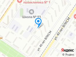 1-ком, 40 лет ВЛКСМ ул, д.28