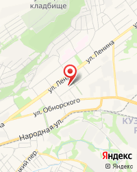 Скорая медицинская помощь, подстанция Кузнецкого района