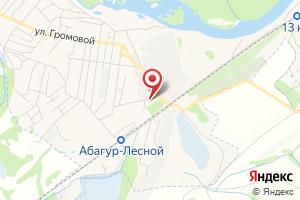 Адрес Электрическая подстанция Абагур-Лесной на карте