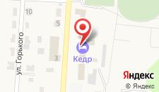 Гостиничный комплекс Кедр на карте