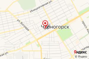 Адрес ГУП РХ Хакресводоканал, Черногорский филиал на карте