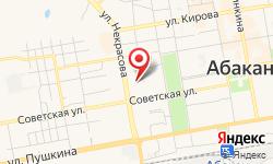 Адрес Сервисный центр Канон-Сервис