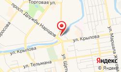 Адрес Сервисный центр Кристалл-Сервис