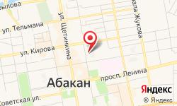 Адрес Сервисный центр Приемный пункт Рэлин