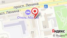 Гостиница Абакан на карте