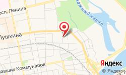 Адрес Сервисный центр Кристалл