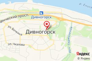 Адрес Дивногорский водоканал на карте