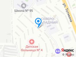 4-комн, Юшкова ул, д.28в