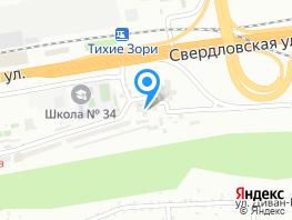 ком, Ключевская ул, д.59
