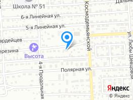Продается Дом Березина ул, 38.8  м², участок 2 сот., 900000 рублей