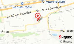 Адрес Сервисный центр Инструмент-Сервис