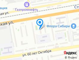 4-ком, Свердловская ул, д.11а