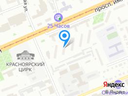 2-комн, Красноярский Рабочий пр-кт, д.139а