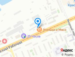 Земельный участок, Красноярский Рабочий пр-кт