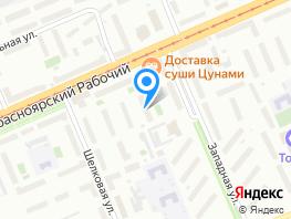 2-ком, Красноярский Рабочий пр-кт, д.79а