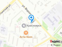 ком, Воронова ул, д.12в