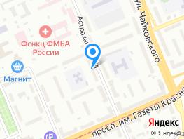 3-ком, Астраханская ул, д.11