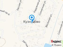Земельный участок, аэродром Кузнецово тер