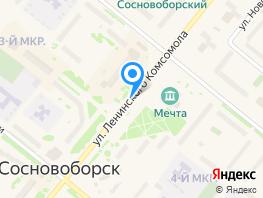 1-ком, Ленинского Комсомола ул, д.40